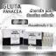 Gluta Panacea หัวเชื้อกลูต้าพานาเซีย thumbnail 1