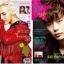 ASTA TV + Style 2016. 09 VOL.105 หน้าปก Lee Jong Suk ด้านในมี ParkBoGum thumbnail 1