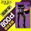 ถุงน่องกันหนาว 800D แบร์น Zocks thumbnail 3