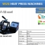 เครื่อง Heat Press Machine thumbnail 5