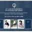 Kim Soo Hyun: 2014 Season Greeting [Desk Calendar + Diary + Canlendar Poster] thumbnail 2