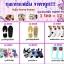 S0001 **พร้อมส่ง** (ขายส่ง) ถุงเท้าแฟชั่น ราคาถูก โหลละ 120 บ.ทุกแบบ เนื้อดี งานนำเข้า(Made in China) thumbnail 1