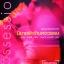 นิยายรักข้ามศตวรรษ / เอ เอส ไบอัตต์ / นพมาส แววหงส์ [รางวัลบุ๊กเกอร์ ไพรซ์ปี 1990] thumbnail 1