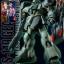 [P-Bandai] MG 1/100 Geara Doga (Unicorn Ver.) thumbnail 1