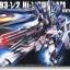HGUC 1/144 Hi-Nu Gundam thumbnail 1