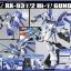 HGUC 1/144 Hi-Nu Gundam thumbnail 2