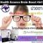 Health Essence Brain Boost 4 in 1 ราคา วิตามินบำรุงสมอง 4 in 1 จากประเทศออสเตรเลีย thumbnail 3