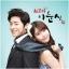 เพลงประกอบละคร ซีรีย์เกาหลี You`re the Best, Lee Soon Shin O.S.T - KBS Drama (2AM: Changmin, Sunny Hill) thumbnail 1