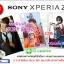 เคสพิมพ์ภาพ sony xperia Z 1 L39H ภาพให้สีคอนแทรส สดใส มันวาว thumbnail 1