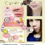 ลิปแก้ปากดำ Sweet Macaron Lip by Little Baby thumbnail 7