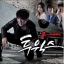 Two Weeks O.S.T - MBC Drama (Main actor - Lee Jun Ki) thumbnail 1