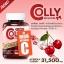 Colly Acerola Cherry อะเซโรลา คอลลี่ 31,500 mg thumbnail 1