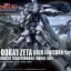 1/144 HGUC ZETA PLUS (UC Ver.) thumbnail 1