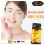 Auswelllife Vitamin C MAX 1200 mg ออสเวลไลฟ์ วิตามินซี แม็ก 1200 มิลลิกรัม thumbnail 2
