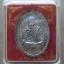 หลวงตามหาบัว พระสิวลีมหาลาภ เหรียญใหญ่ วัดป่าบ้านตาด นีเนื้อตะกั่ว ปี 53 จ.อุดรธานี thumbnail 1