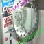 จานเบรค หน้า-หลัง Honda Forza 300 แท้ thumbnail 4