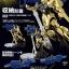 [P-Bandai] MG 1/100 Mega Bazooka Launcher thumbnail 2
