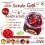 Acerola Cherry Scrub Gel สครับกลิ่นเชอรี่