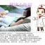 K017-SBL **พร้อมส่ง** (ปลีก+ส่ง) รองเท้านวดสปา เพื่อสุขภาพ ปุ่มเล็ก สำหรับผู้หญิง สีฟ้า ส่งคู่ละ 120 บ. thumbnail 3