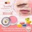 ลิปแก้ปากดำ Sweet Macaron Lip by Little Baby thumbnail 1