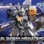 HG 1/144 R02 DUEL GUNDAM thumbnail 1