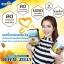 Healthway Royal Jelly 1200 mg เฮลธ์เวย์ รอแยล เจลลี่ นมผึ้งคุณภาพพรีเมี่ยมที่สุด จากออสเตเลีย thumbnail 4