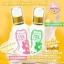 Little Baby Rapunzell Shampoo ลิตเติ้ล เบบี้ ราพันเซล แชมพู thumbnail 2