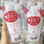 Alovivi Purevivi Cleansing Lotion ขนาด 500 ml MADE IN JAPAN thumbnail 5