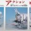 BB207 Gundam GP03D (Dendrobium) thumbnail 3