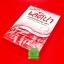ยาสตรีสกัดชนิดแคปซูล เลดิน่า รุ่นใหม่ Ladina herbal extract capsules 20 แคปซูล thumbnail 3