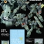 [P-Bandai] MG 1/100 Geara Doga (Unicorn Ver.) thumbnail 3