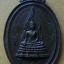 เหรียญพระพุทธชินราช ถวายพระประธาน วัดพระธาตุดอยกองมู ปี22 แม่ฮ่องสอน thumbnail 1