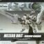 HG 1/144 Meteor Unit + Freedom Gundam thumbnail 2