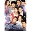 Marriage Blue O.S.T. (2PM:Taec Yeon) + Poster in Tube (2type) thumbnail 1