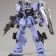 [P-Bandai] HGUC 1/144 RX-80PR Pale Rider [Heavy Equipment Ver] thumbnail 5