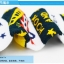 U037-22**พร้อมส่ง** (ปลีก+ส่ง) ถุงเท้า Q- House แฟชั่นเด็กโต (3-6 ปี) มีกันลื่น เนื้อดี งานนำเข้า ( Made in China) thumbnail 16
