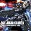 HGUC 1/144 RGM-96X Jesta Cannon thumbnail 1