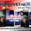 เคสลิเวอร์พูล huawei Y6ii ภาพให้ความคมชัด มันวาว สีสดใส thumbnail 1