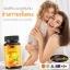 Auswelllife Vitamin C MAX 1200 mg ออสเวลไลฟ์ วิตามินซี แม็ก 1200 มิลลิกรัม thumbnail 5