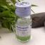 (ซื้อ3 ราคาพิเศษ) Glycerin Borax กลีเซอรีนบอแรกซ์ 15 mL วิทยาศรม อุปกรณ์ทำสไลม์ ทำของเล่น ทำง่าย สนุก ปลอดภัย สนุกกับการทำ สไลม์ thumbnail 1