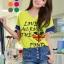 เสื้อยืดแฟชั่น คอวี แขนเบิ้ล ลาย Loved Across สีเหลือง (Size M : 34 นิ้ว) thumbnail 1