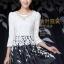 ชุดเดรสเกาหลีออกงาน ตัวเสื้อผ้าถักสีขาว แขนยาว กระโปรงผ้าชีฟองสีดำ พร้อมสร้อยคอ thumbnail 10