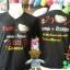 เสื้อกลุ่ม เสื้อทีม ออกแบบฟรี ไม่จำกัดสี thumbnail 5