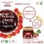 Acerola Cherry Scrub Gel สครับกลิ่นเชอรี่ thumbnail 3