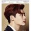 นิตยสารเกาหลี High Cut - Vol.166 หน้าปก ลีจองซอก พร้อมส่ง thumbnail 1