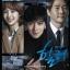 Healer O.S.T - KBS Drama thumbnail 1