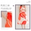 ชุดเดรสแฟชั่น ผ้าคอตตอนทอ โทนสีส้มแดง แขนกุด คอวี เดรสเข้ารูปช่วงเอว thumbnail 6