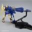 [P-Bandai] MG 1/100 Mega Bazooka Launcher thumbnail 8