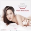 ครีม Aurum Ginseng Collagen Cream ออรัม ครีมอั้ม พัชราภา ขนาด 50 g. thumbnail 2