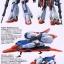 [PG] Zeta Gundam thumbnail 6